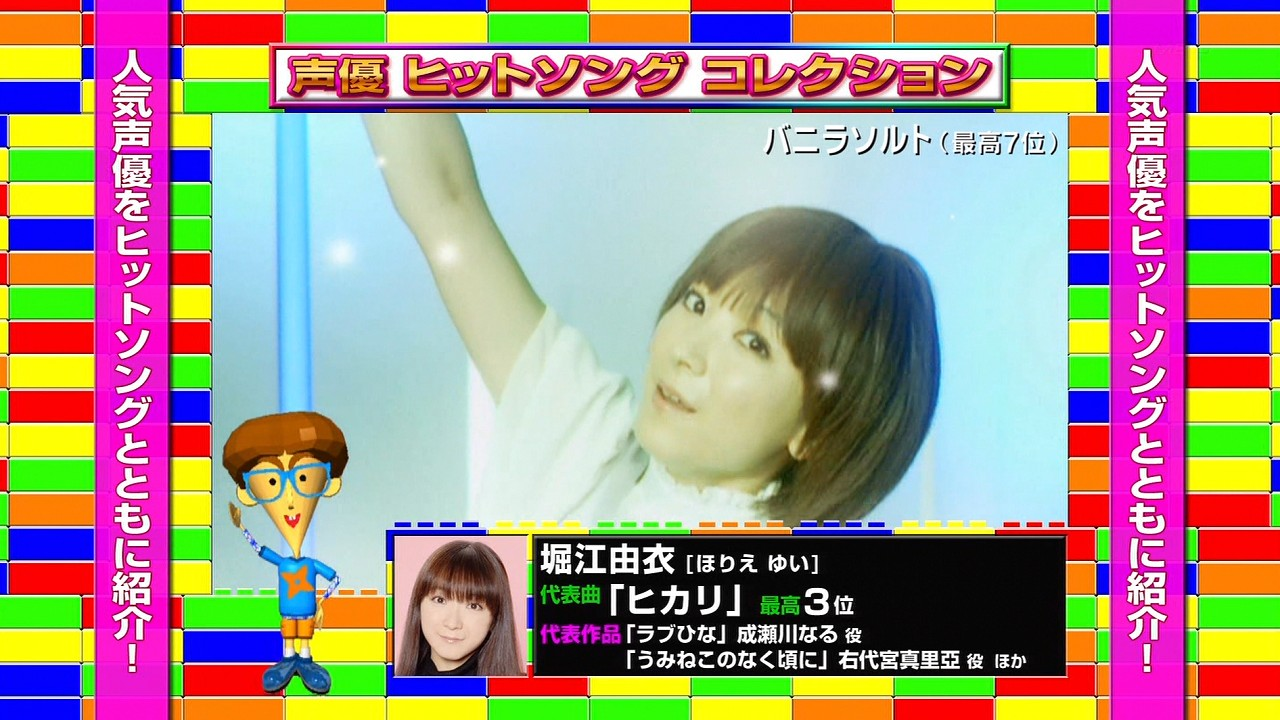 COUNT_DOWN_TV_seiyutokusyu_004