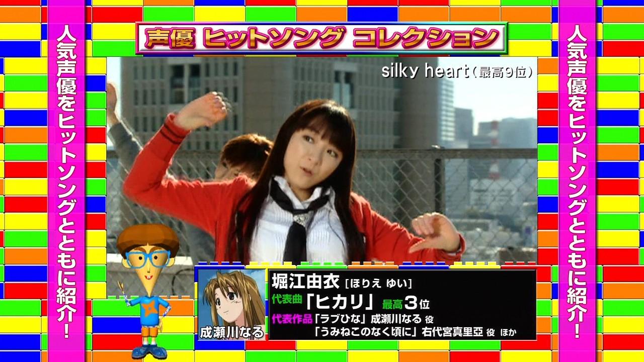 COUNT_DOWN_TV_seiyutokusyu_005