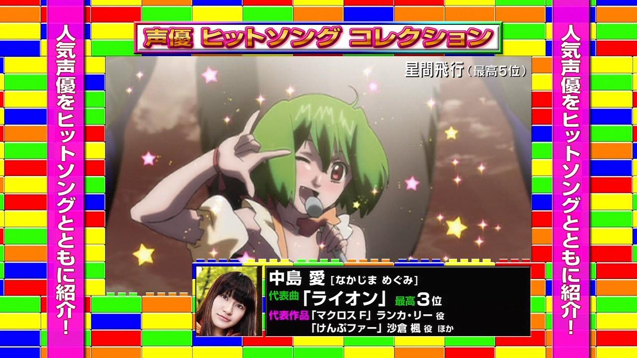 COUNT_DOWN_TV_seiyutokusyu_006