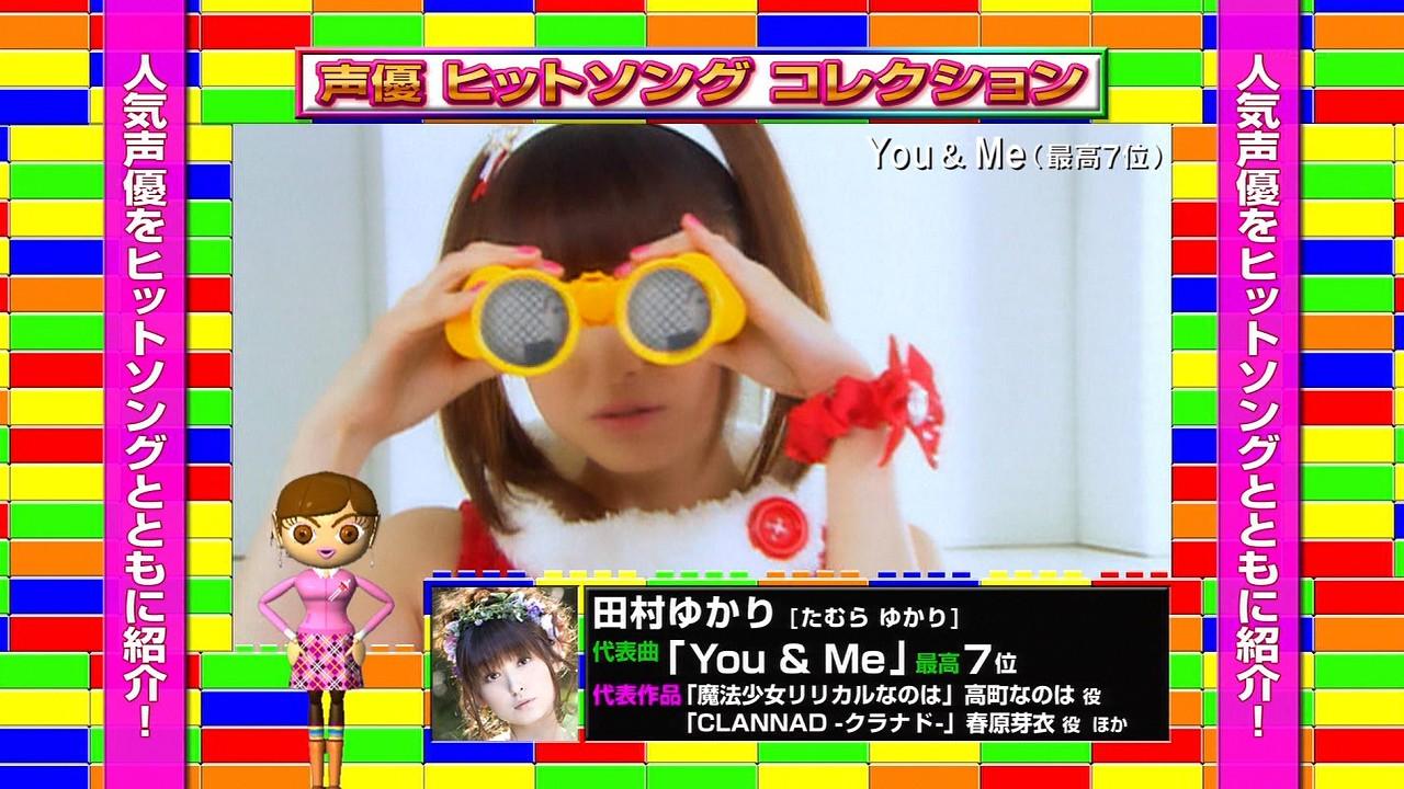 COUNT_DOWN_TV_seiyutokusyu_007