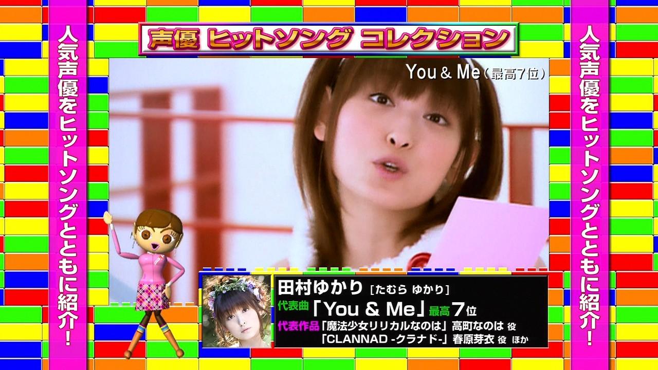 COUNT_DOWN_TV_seiyutokusyu_008