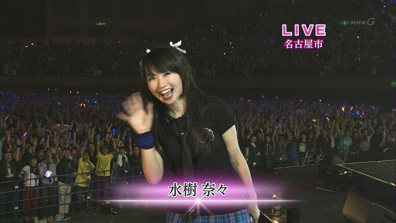 haruuta2010_mizuki_nana_00