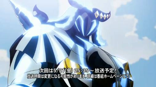 katanagatari_04_14