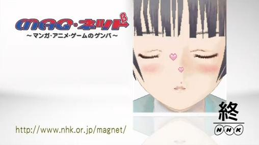 magnet_beta_004