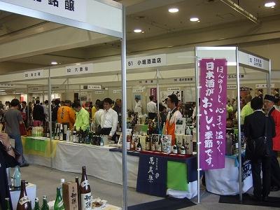 s-tenjikai1.jpg