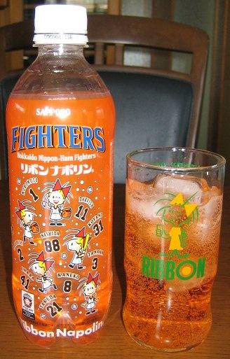 ファイターズボトル2009年版