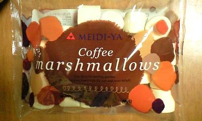 明治屋のコーヒーマシュマロ