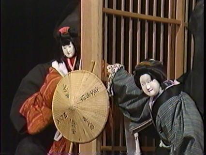 傾城阿波の鳴門(八王子車人形)