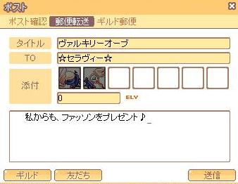 091109-6.jpg