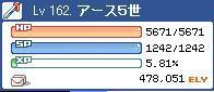091118-5.jpg
