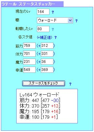 091128-7.jpg