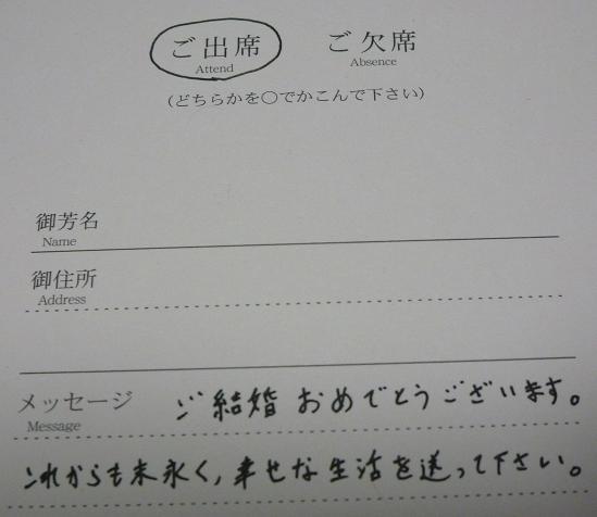 091207-1.jpg