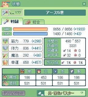 100112-5.jpg
