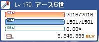 100120-1.jpg