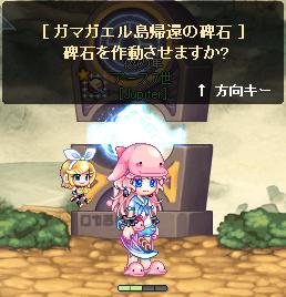 100126_018.jpg