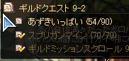 100126_019.jpg