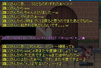 100127_001.jpg
