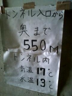090802_1539~0001