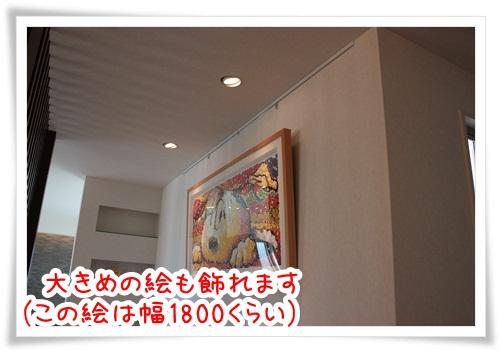 11092406.jpg