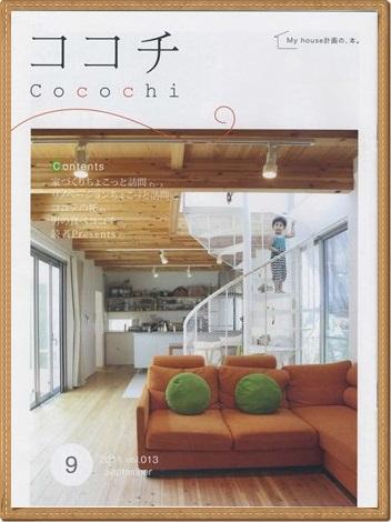 cocochi01.jpg