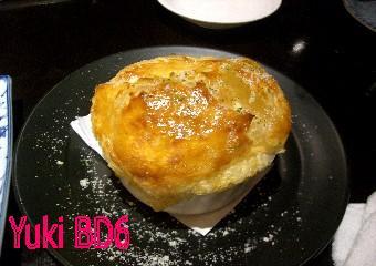 ゴンゾウ祭り-かぼちゃパイ焼き
