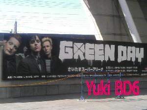 GREEN DAY-さいたまスーパーアリーナ