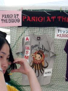 パニックグッズ2