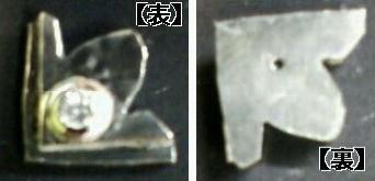 彫銀0021