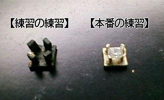 彫銀0030