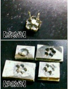 彫銀0035