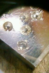 彫銀0042