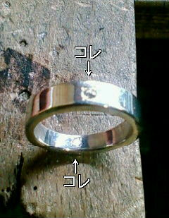 彫銀0062