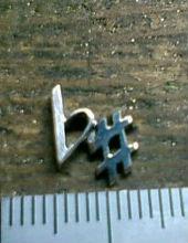 彫銀0124