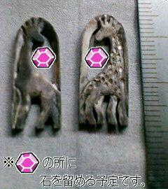 彫銀0176