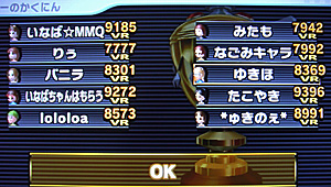 10m29inaba-1.jpg