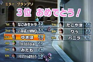 10m29inaba-2.jpg