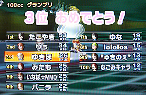 10m29inaba-5.jpg