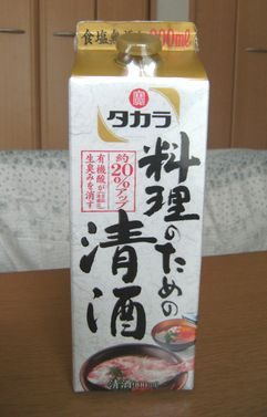 tousen-sake