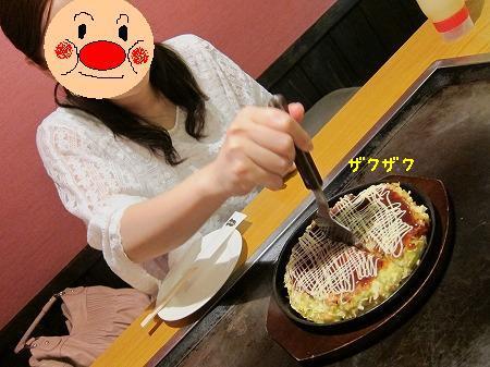 1IMG_2663.jpg