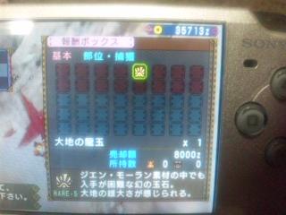 101212_200637.jpg