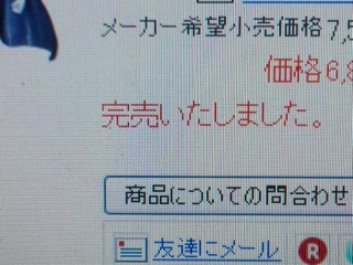 110210_170823.jpg