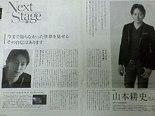 NextStage1