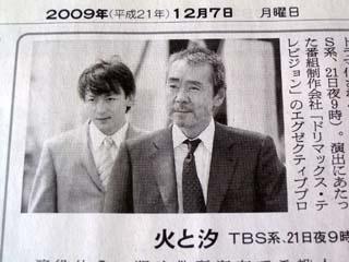 asahi フォーカス記事