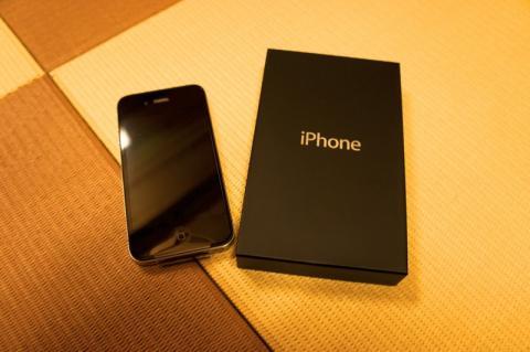2daimeiPhone43