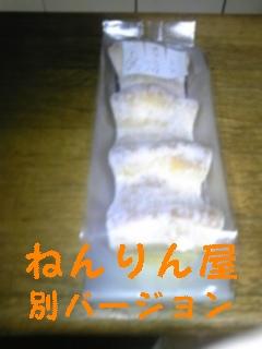091030_212025_ed.jpg