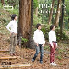 triplets500.jpg