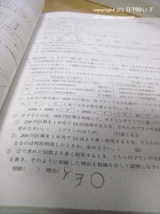 IMG_9079.jpg