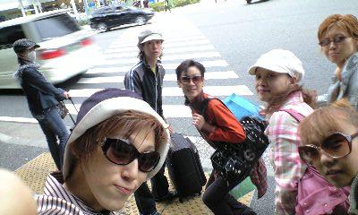 横浜帰り道