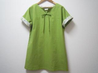 greenwanpi