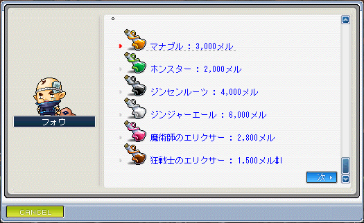 08-Shot20091104084101.png